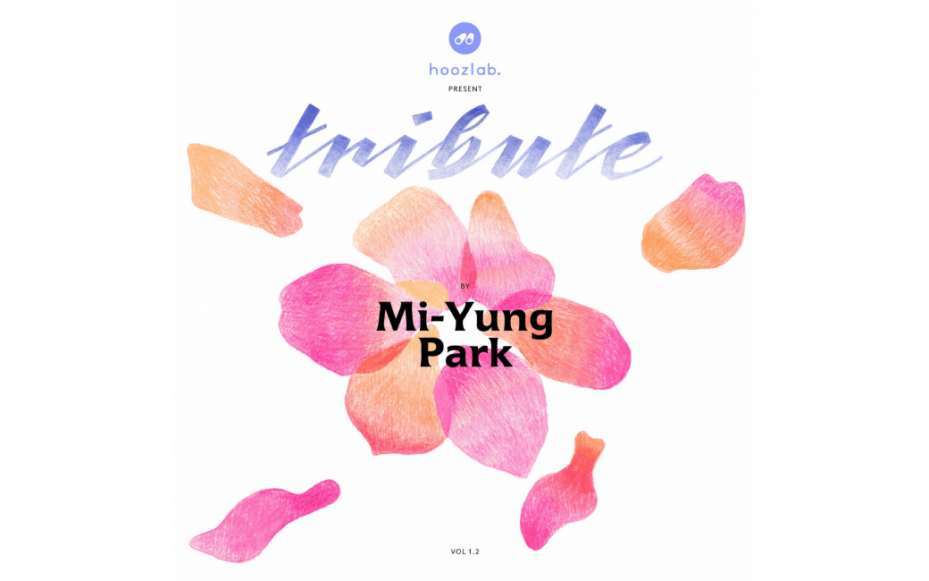 Tribute Mi-Yung Park